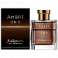Hugo Boss BALDESSARINI AMBRE OUD Men