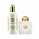 Набор Amouage HONOUR Women